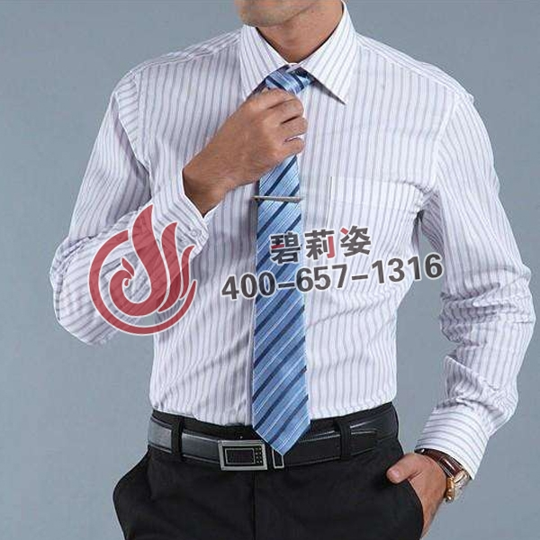 定制衬衫要多少钱
