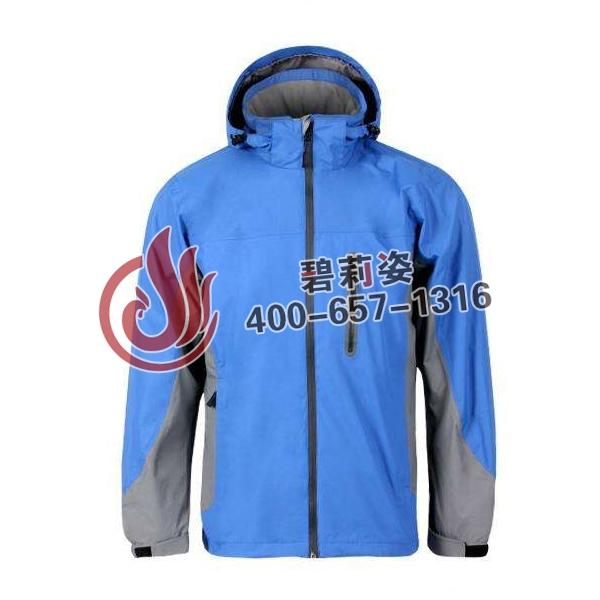 北京冲锋衣厂家定制