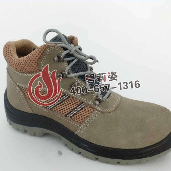 福建劳保鞋生产厂家