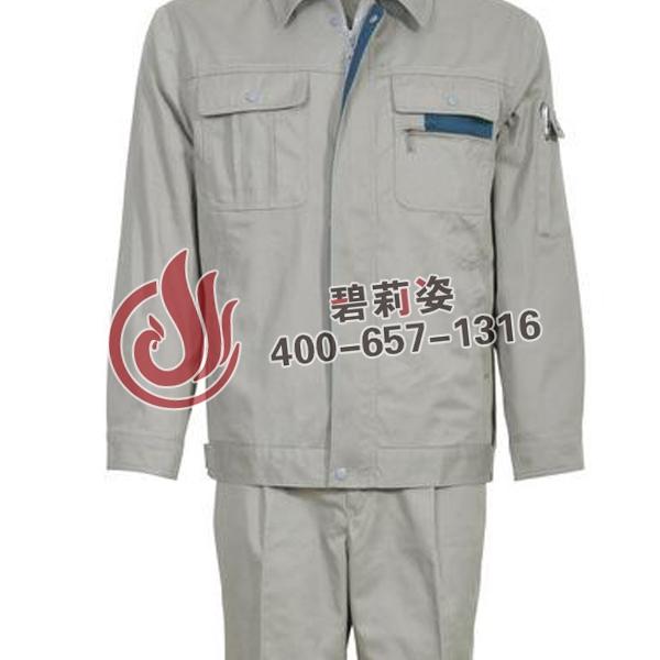 工衣生产定做定制厂家